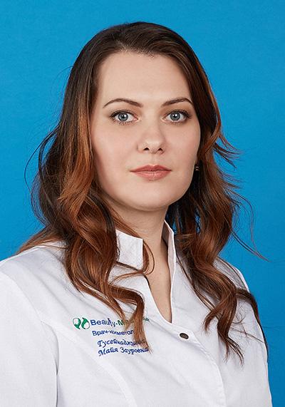 Гусейнаджиева Майя Зауровна