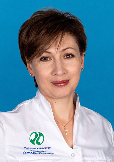 Махалина Светлана Евгеньевна