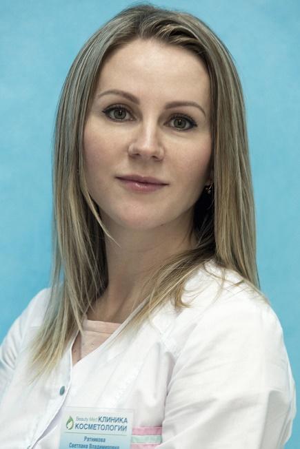 Ратникова Светлана Владимировна