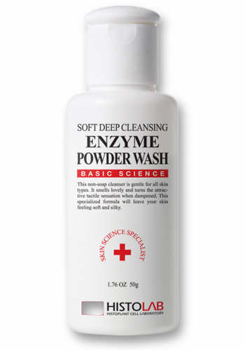 Энзимный пилинг Enzyme Powder Wash 50 г