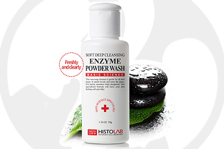 Энзимный пилинг Enzyme Powder Wash 50 г - <span>1950 руб</span>