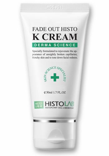 Увлажняющий крем Fade Out Histo K Cream 50 мл