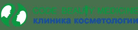 Долгопрудненская городская клиника косметологии.