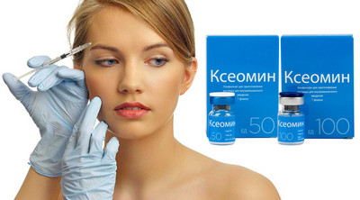 Инъекции Ксеомина (Xeomin)