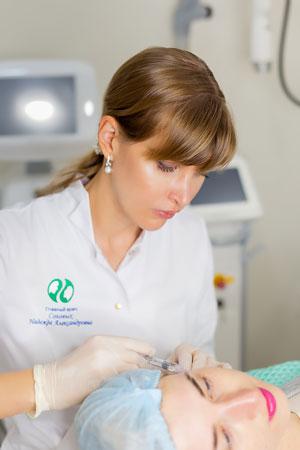 Мезотерапия в клинике косметологии Code Beauty Medicine